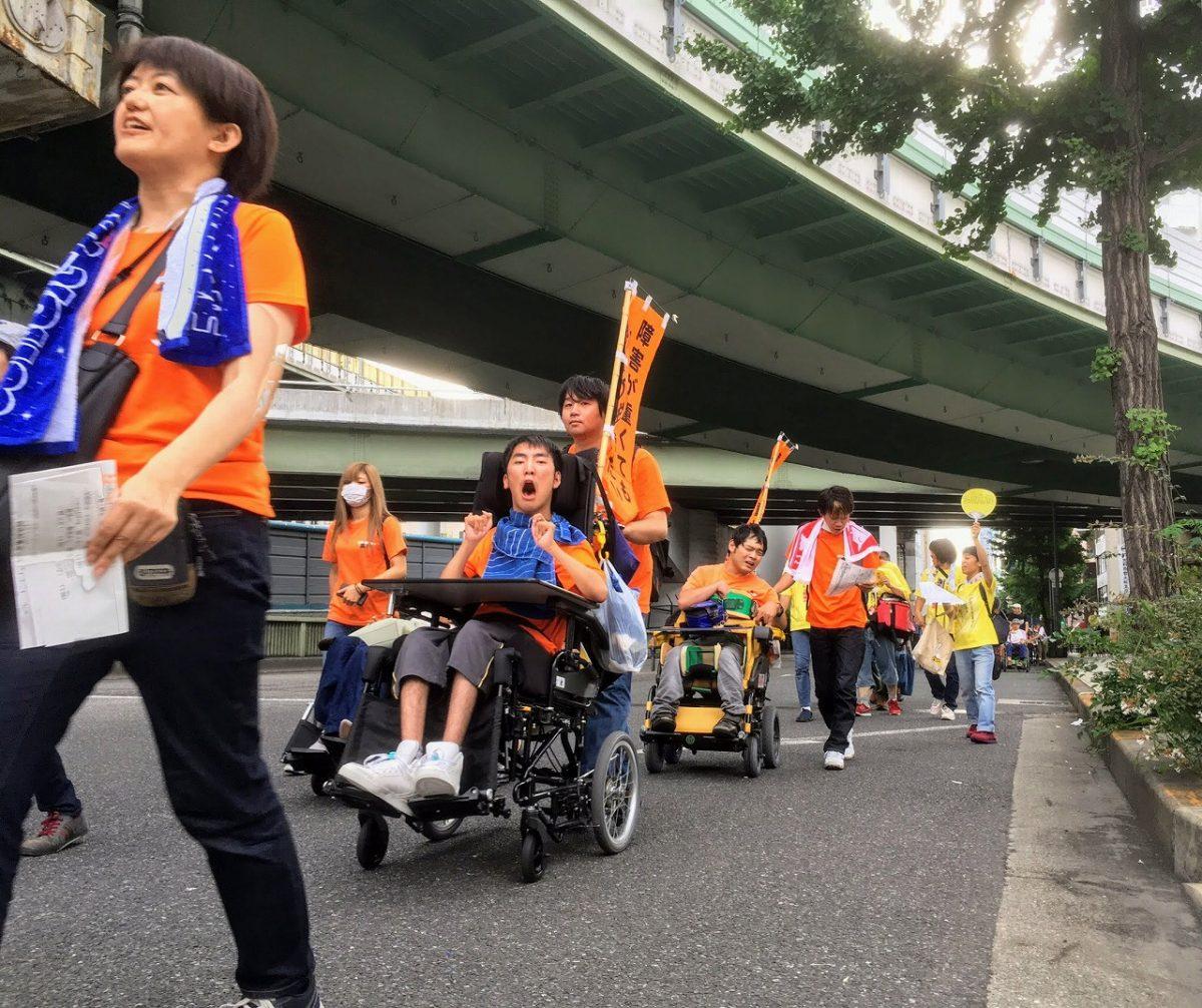 2019年度総決起集会デモ行進
