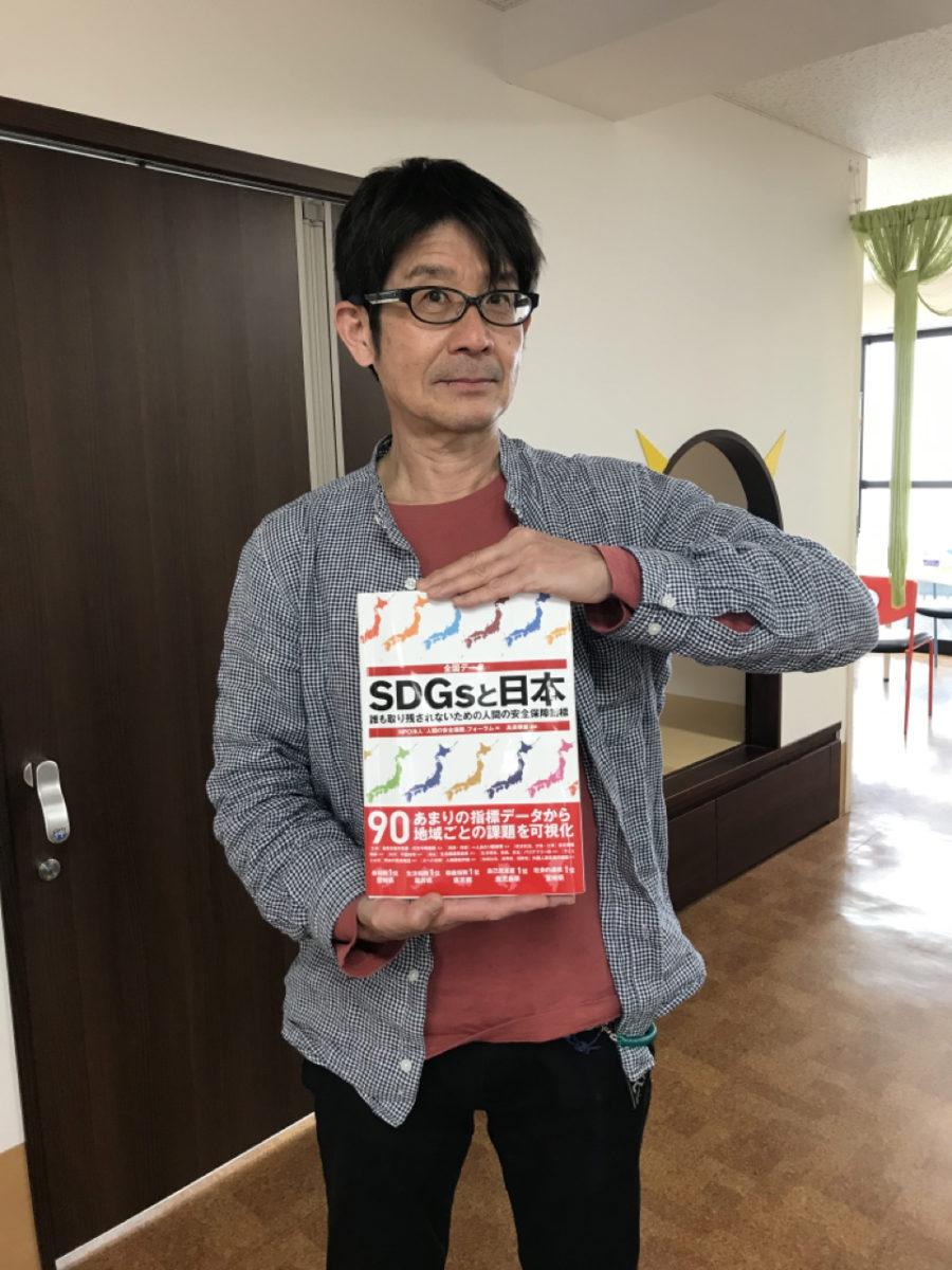 本を持つ吉本さん